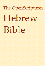 OpenScriptures Hebrew Bible - OSHB