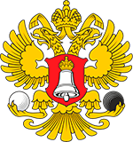 logo The Central Election Commission of the Russian Federation