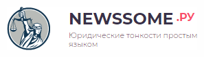 Logo of  Newssome