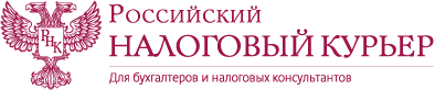 Logo of  Russian Tax Courier