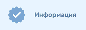 logo Verification Vkontakte